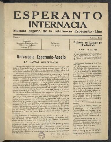 Esperanto internacia