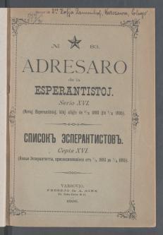 Adresaro de la personoj, kiuj ellernis la lingvon 'Esperanto'