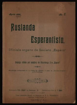 Ruslanda Esperantisto