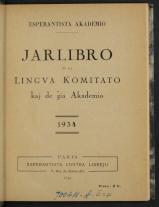 Jarlibro de la Lingva Komitato kaj de ĝia Akademio