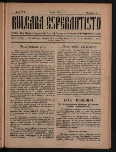 Bulgara Esperantisto