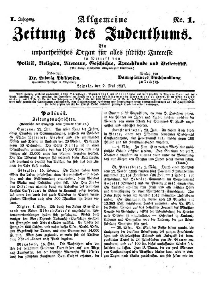 Allgemeine Zeitung des Judenthums