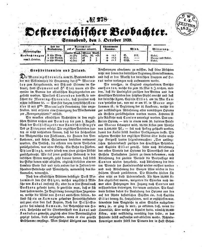 Österreichischer Beobachter (5.10.1839) | Quelle: ANNO