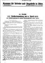 Kammer für Arbeiter und Angestellte in Wien: Berichte