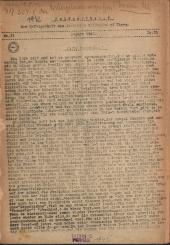 Feldpostbrief der Gefolgschaft des Postamtes Waidhofen ad. Thaya