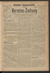 Bukowiner Genossenschafts-und Vereins-Zeitung (Handel und Gewerbe).