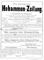 Erste allgemeine österr(eichische) Hebammen-Zeitung