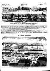 Wiener Weltausstellungs-Zeitung